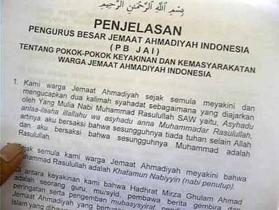 Surat dari Ahmadiyah